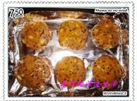 港式鸡仔饼的做法第3步图片步骤 www.027eat.com