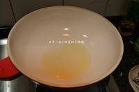 日式咖喱鸡肉饭的做法第3步图片步骤 www.027eat.com