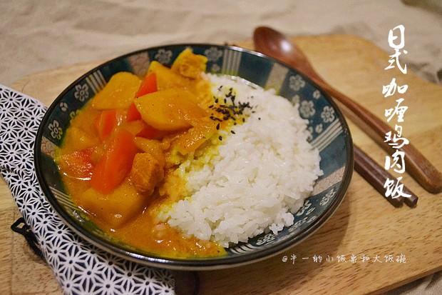 日式咖喱鸡肉饭的做法