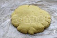 卡通小甜饼的做法第5步图片步骤 www.027eat.com