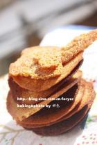蕾丝瓦片饼的做法,如何做,蕾丝瓦片饼怎么做好吃详细步骤图解