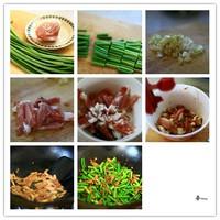 肉丝炒蒜苗的做法第1步图片步骤 www.027eat.com