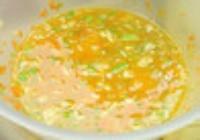 蒸鸡蛋的做法第2步图片步骤 www.027eat.com