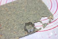花生芝麻酥饼的做法第6步图片步骤 www.027eat.com