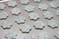 花生芝麻酥饼的做法第7步图片步骤 www.027eat.com
