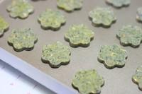 花生芝麻酥饼的做法第8步图片步骤 www.027eat.com