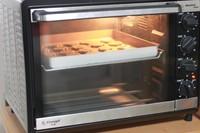 花生芝麻酥饼的做法第9步图片步骤 www.027eat.com