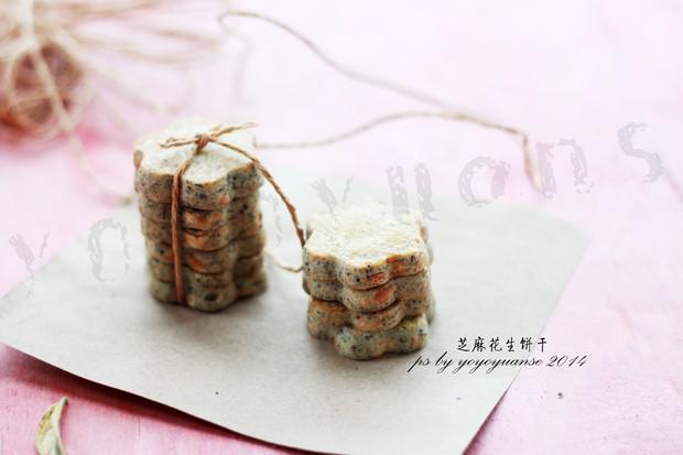 花生芝麻酥饼的做法