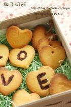 椰子奶酥饼干的做法,如何做,椰子奶酥饼干怎么做好吃详细步骤图解