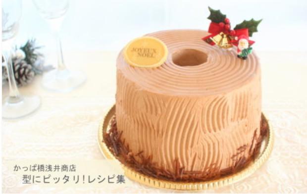 法国薪火圣诞蛋糕的做法