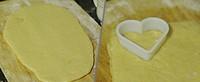 心型淡奶油司康的做法第3步图片步骤 www.027eat.com