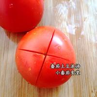番茄土豆浓汤的做法第1步图片步骤 www.027eat.com