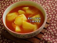 番茄土豆浓汤的做法第9步图片步骤 www.027eat.com