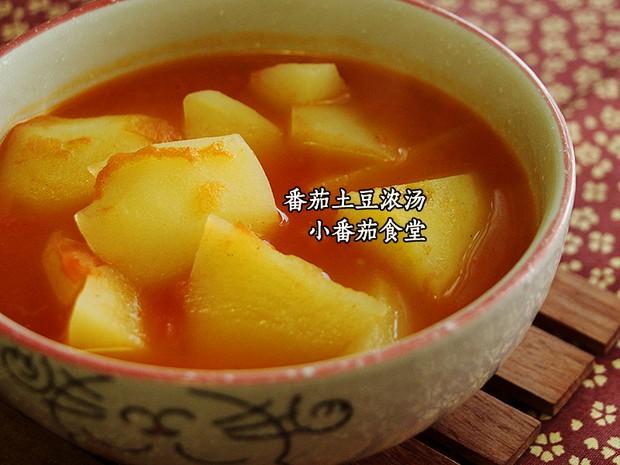 番茄土豆浓汤的做法,如何做,番茄土豆浓汤怎么做好吃详细步骤图解的做法