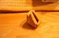 姜饼屋的做法第14步图片步骤 www.027eat.com
