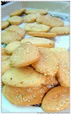 芝麻小饼干的做法