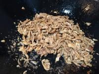 京酱肉丝的做法第2步图片步骤 www.027eat.com