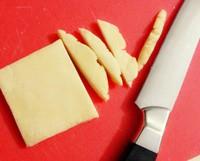 低糖无油磨牙棒的做法第4步图片步骤 www.027eat.com