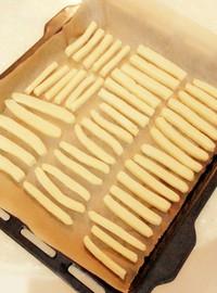 低糖无油磨牙棒的做法第7步图片步骤 www.027eat.com