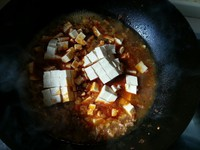 麻婆豆腐的做法第7步图片步骤 www.027eat.com