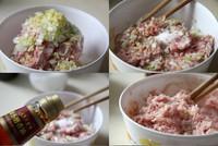 蛋蒸肉的做法第2步图片步骤 www.027eat.com