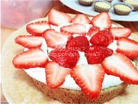 周岁生日蛋糕的做法第17步图片步骤 www.027eat.com