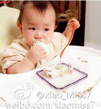 周岁生日蛋糕的做法第20步图片步骤 www.027eat.com