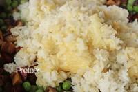 荷叶饭的做法第5步图片步骤 www.027eat.com