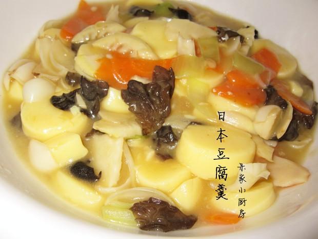 日本豆腐羹的做法