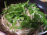 炝炒春芽儿菜的做法第6步图片步骤 www.027eat.com
