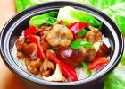 午餐吃什么好?鱼片煲饭 营养健康