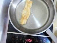 油条咸豆浆的做法第11步图片步骤 www.027eat.com