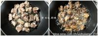 果仁香酥排骨的做法第3步图片步骤 www.027eat.com