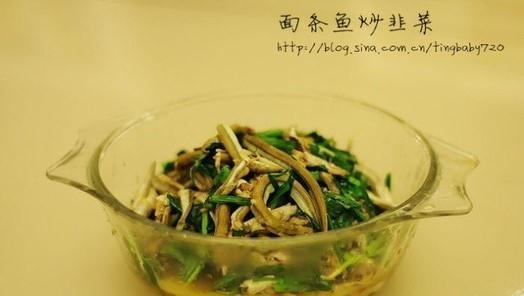 面条鱼炒韭菜的做法,如何做,面条鱼炒韭菜怎么做好吃详细步骤图解