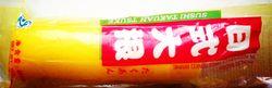 肉松寿司的做法第3步图片步骤 www.027eat.com