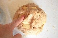 苹果肉桂司康的做法第8步图片步骤 www.027eat.com