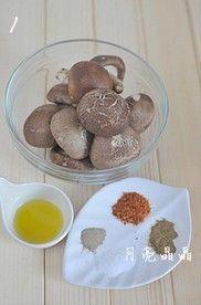 孜然烤香菇的做法第1步图片步骤 www.027eat.com