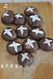孜然烤香菇的做法第2步图片步骤 www.027eat.com