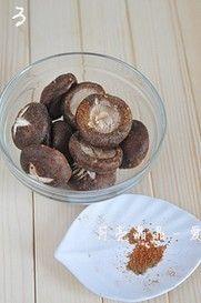 孜然烤香菇的做法第3步图片步骤 www.027eat.com