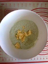 抹茶红小豆司康的做法第2步图片步骤 www.027eat.com