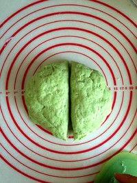 抹茶红小豆司康的做法第4步图片步骤 www.027eat.com