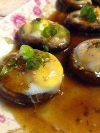 冬菇蒸鹌鹑蛋的做法第3步图片步骤 www.027eat.com