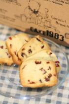 烤箱蔓越莓饼干的做法,怎么做好吃?