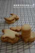 糖霜饼干底的做法