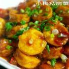 鱼香日本豆腐的做法