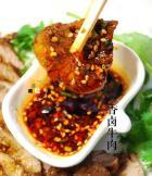 下饭荤菜 香卤牛肉的做法图解,如何做,香卤牛肉怎么做好吃详细步骤