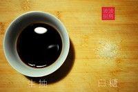 日式素火锅的做法第2步图片步骤 www.027eat.com