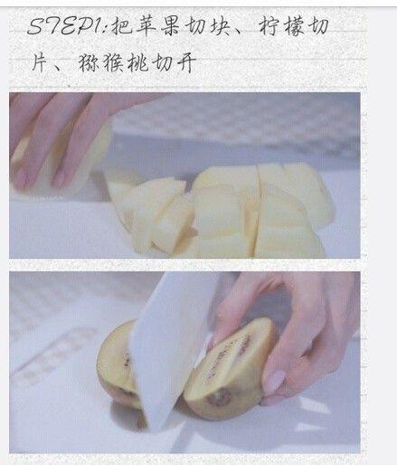 清热果汁的做法