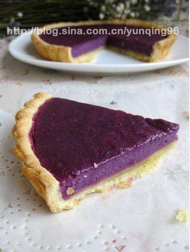 紫薯派的做法图解,如何做,紫薯派怎么做好吃详细步骤