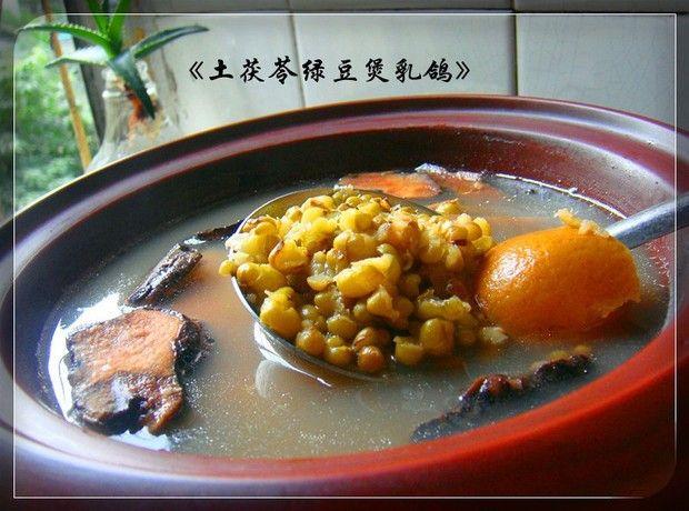 土茯苓绿豆乳鸽汤的做法